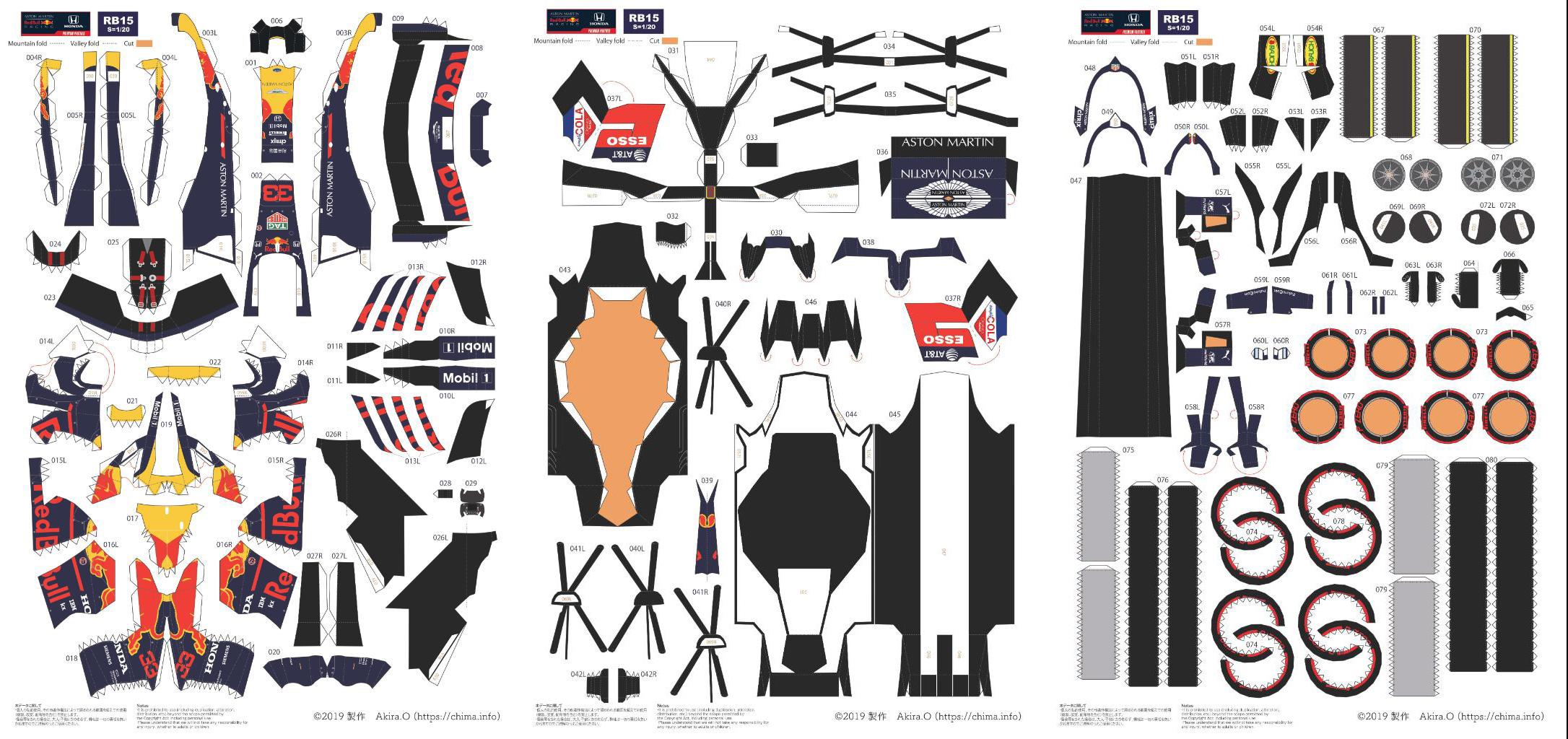 F1 レッドブル・ホンダ RB15 ペーパークラフ