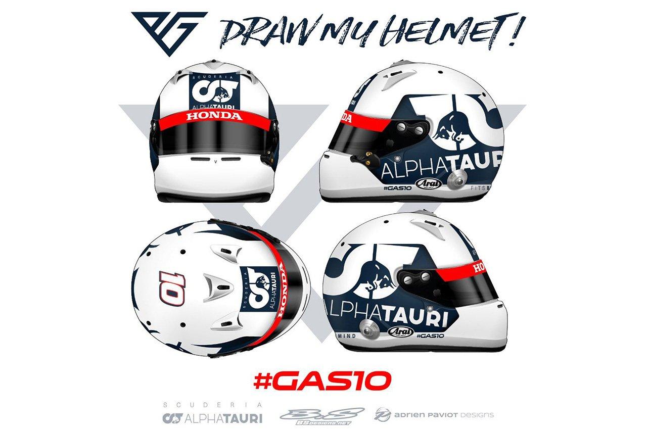ピエール・ガスリー、開幕戦で着用するヘルメットのデザインを募集 / アルファタウリ・ホンダF1