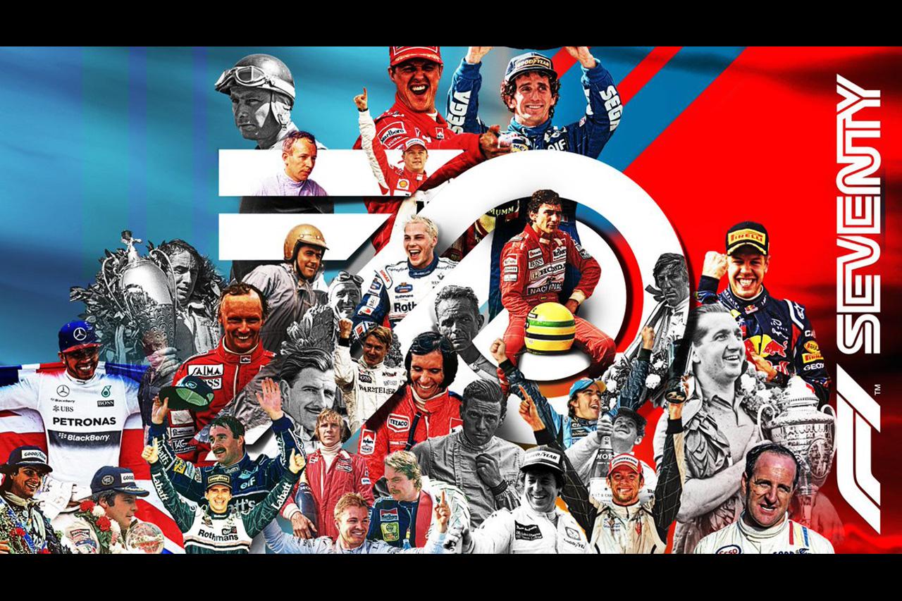 F1世界選手権、70歳の誕生日を迎える