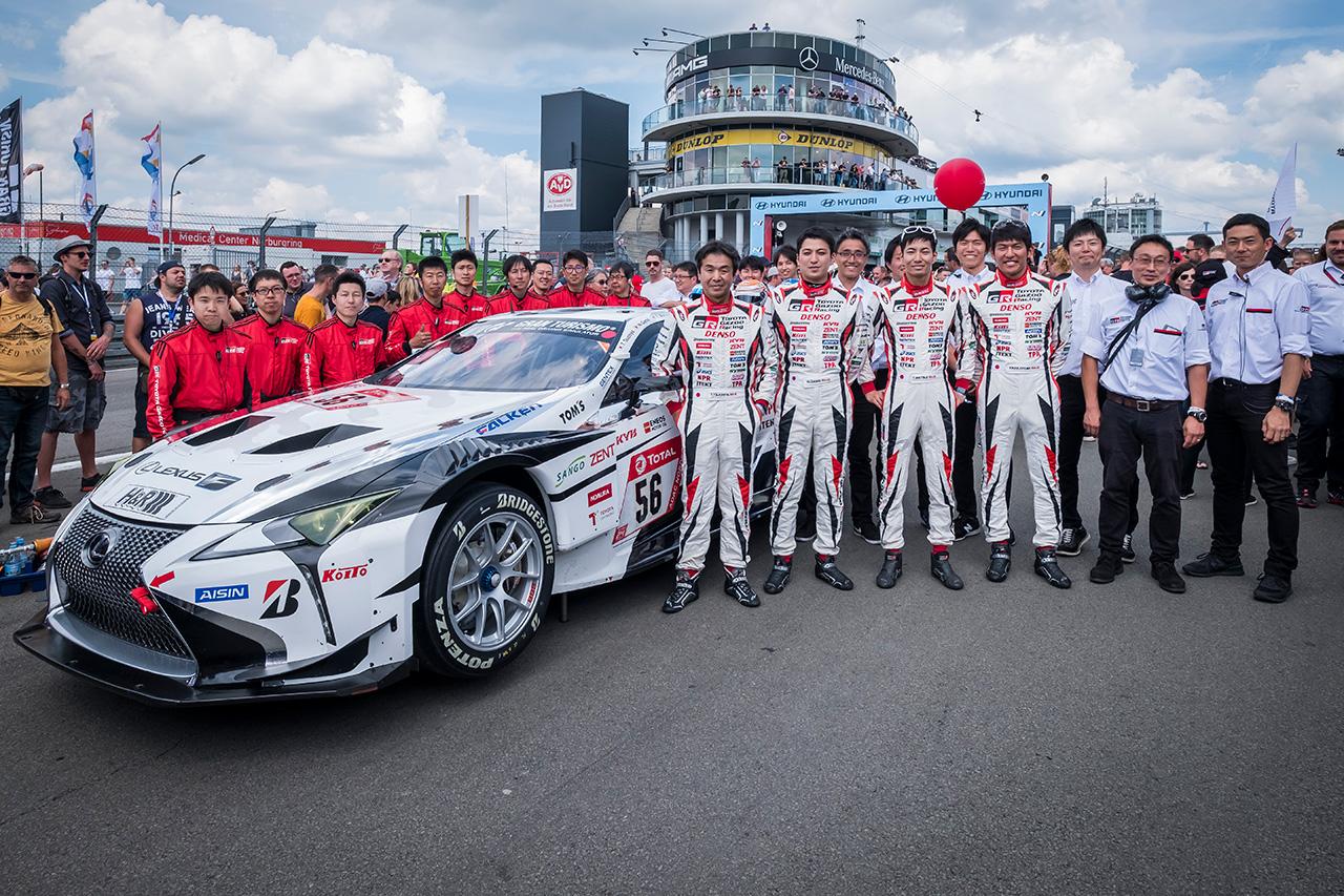 トヨタ、2020年のニュルブルクリンク24時レースへの参加見送りを決定