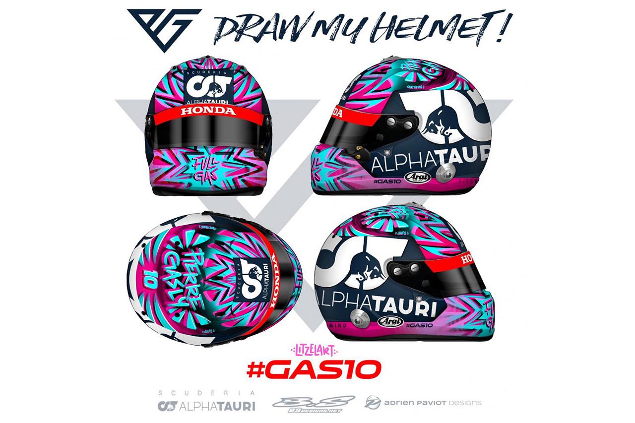 ピエール・ガスリー、開幕戦で着用するヘルメットのデザインを決定 / アルファタウリ・ホンダF1