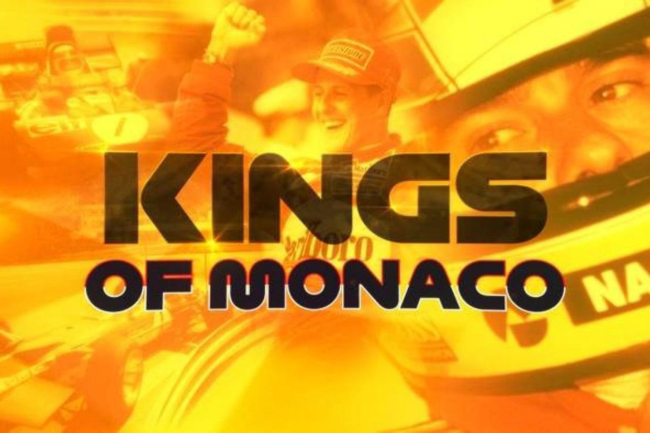 【動画】 F1モナコGP 70周年 『Kings of Monaco』