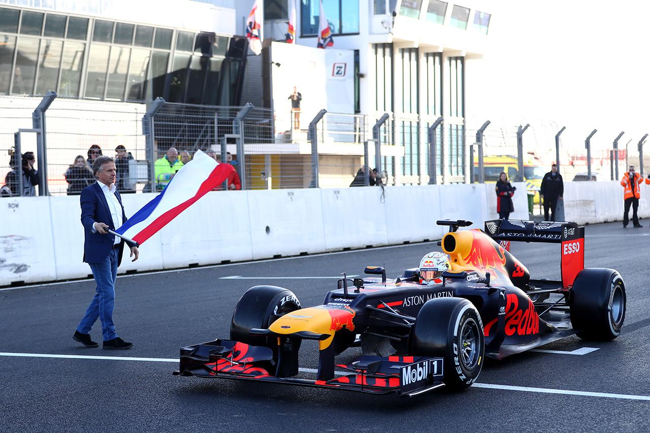 ザントフォールト、2020年のF1オランダGP開催を断念…中止を正式発表