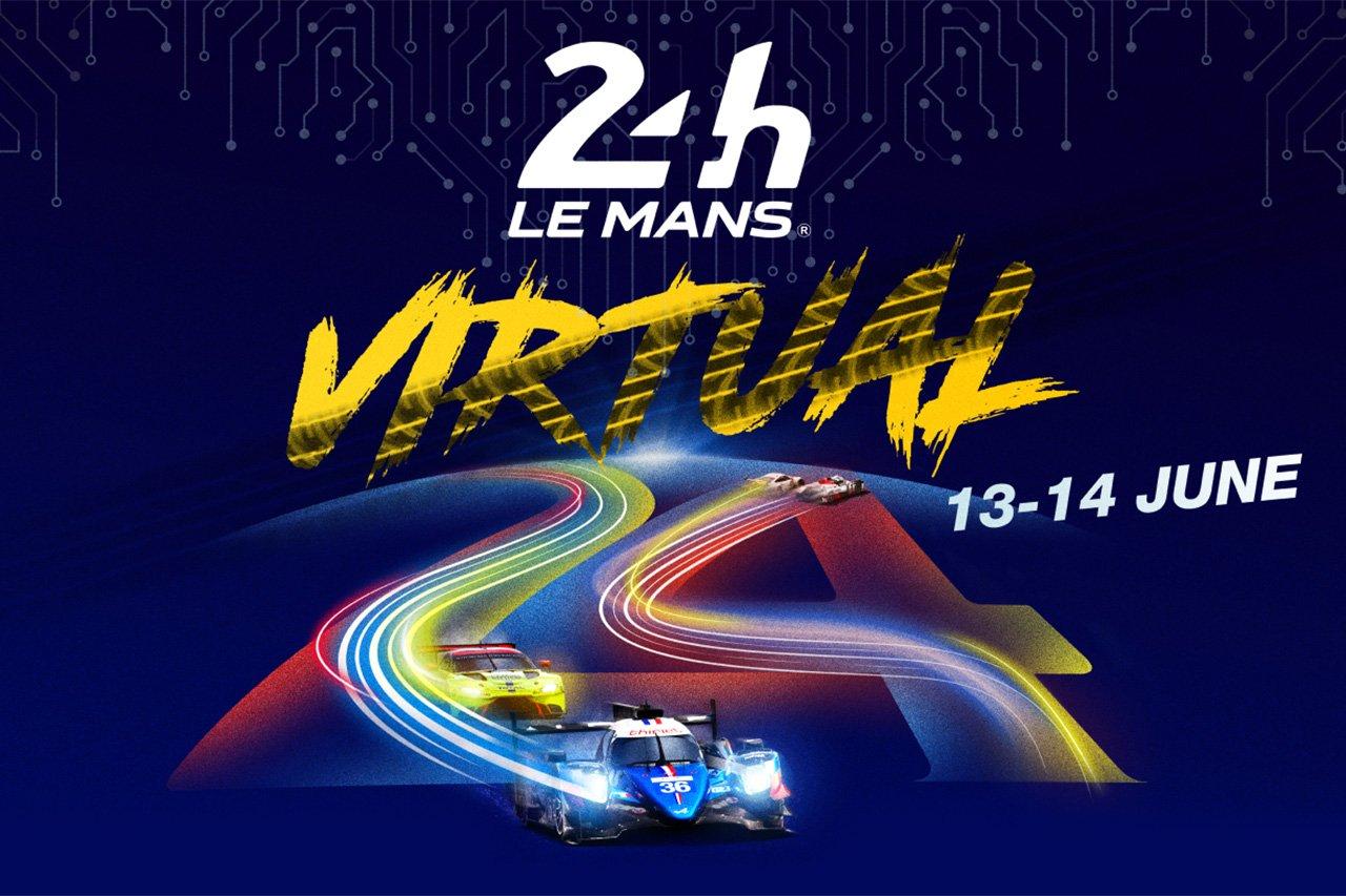 F1ドライバーも多数参戦!ル・マン24時間バーチャルのエントリー発表