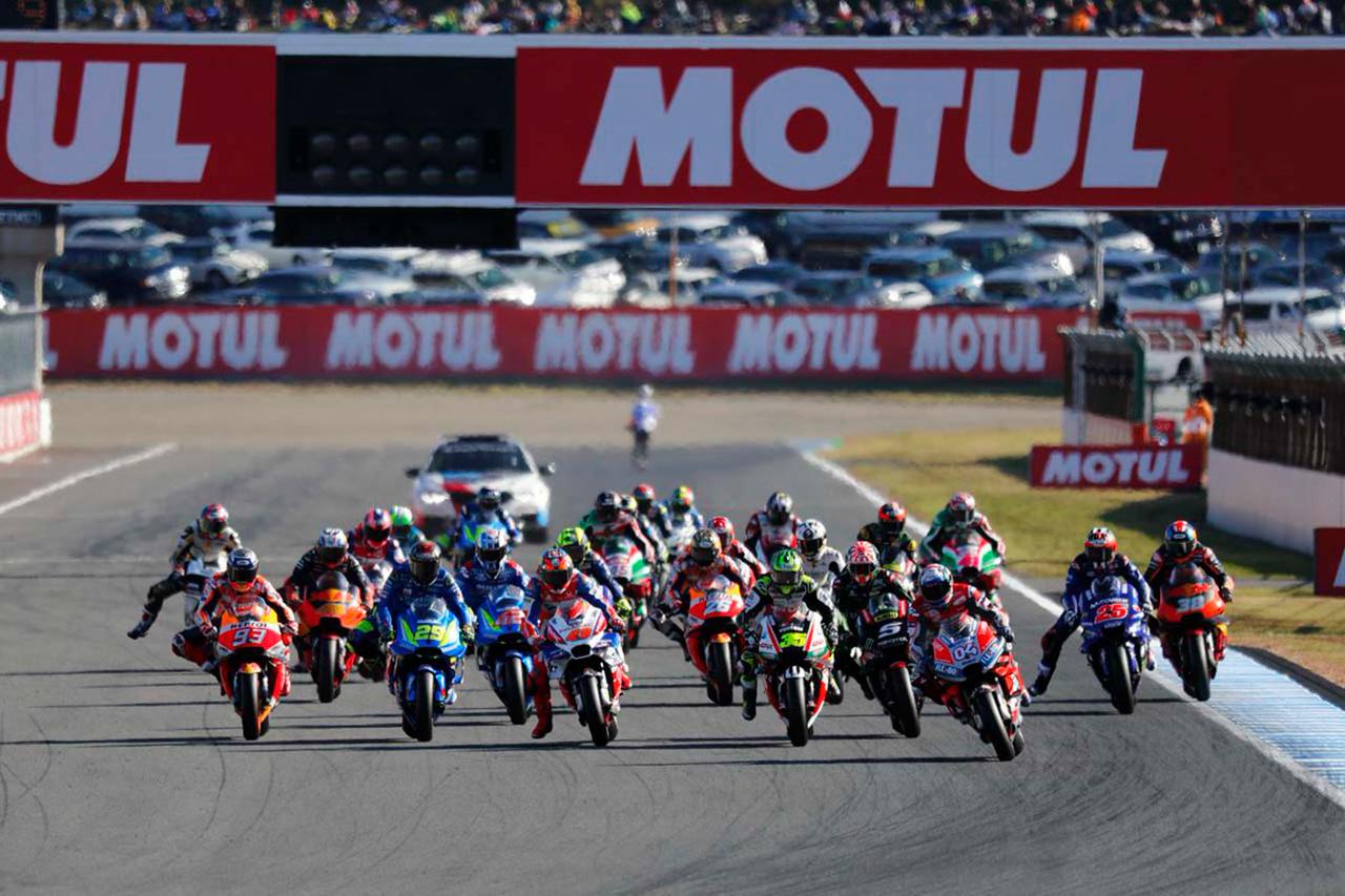 MOTOGP:2020年の日本GPの中止を発表
