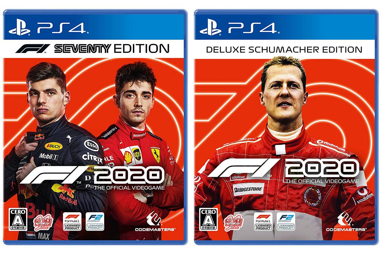 F1公式ゲーム『F1 2020』 日本語版の予約開始(9月24日発売)