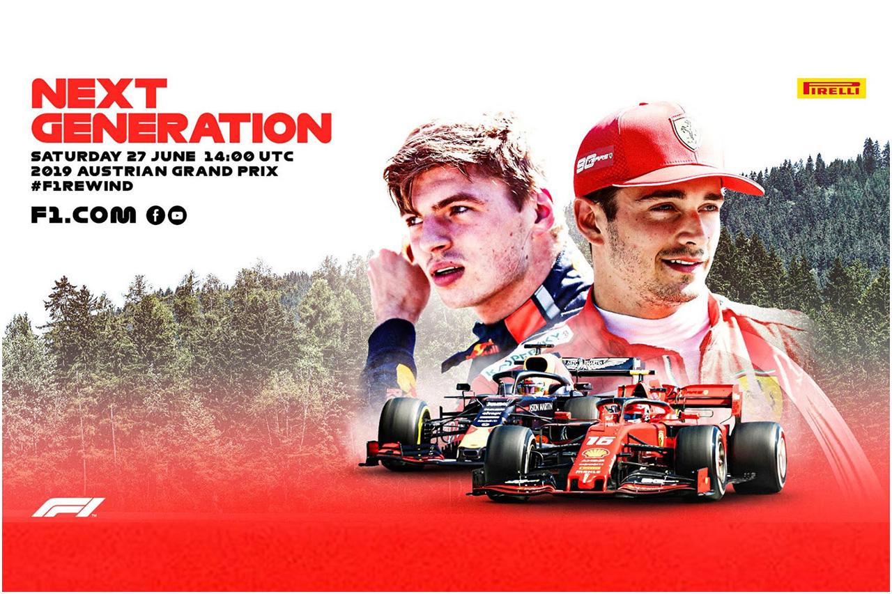 2019年 F1オーストリアGP 無料配信:ホンダF1にとって13年ぶりの勝利