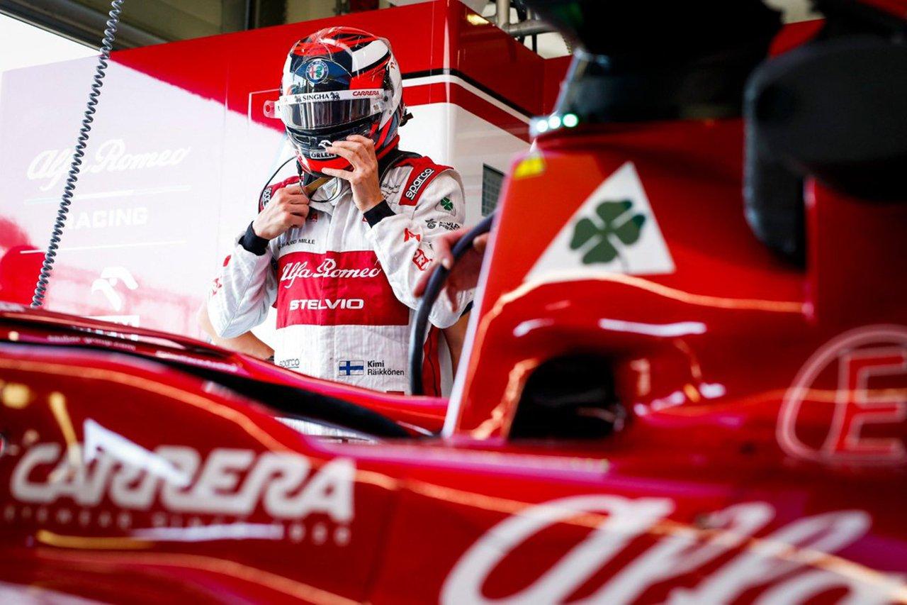 アルファロメオF1:4戦連続2台揃ってQ1敗退 / F1イギリスGP 予選