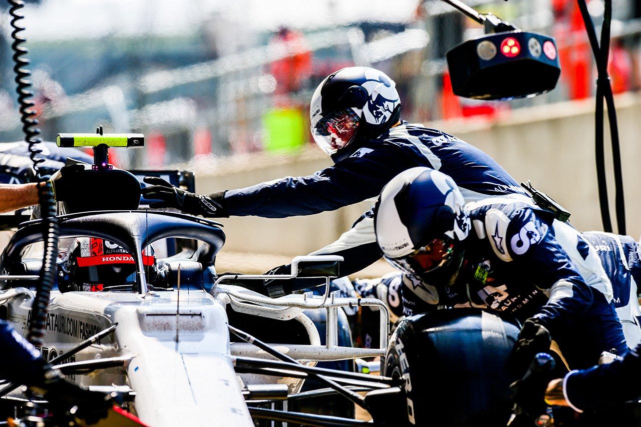 ピエール・ガスリー 「ピットの無線には驚いた。他の戦略はなかったのか」 / アルファタウリ・ホンダF1 70周年記念GP 決勝