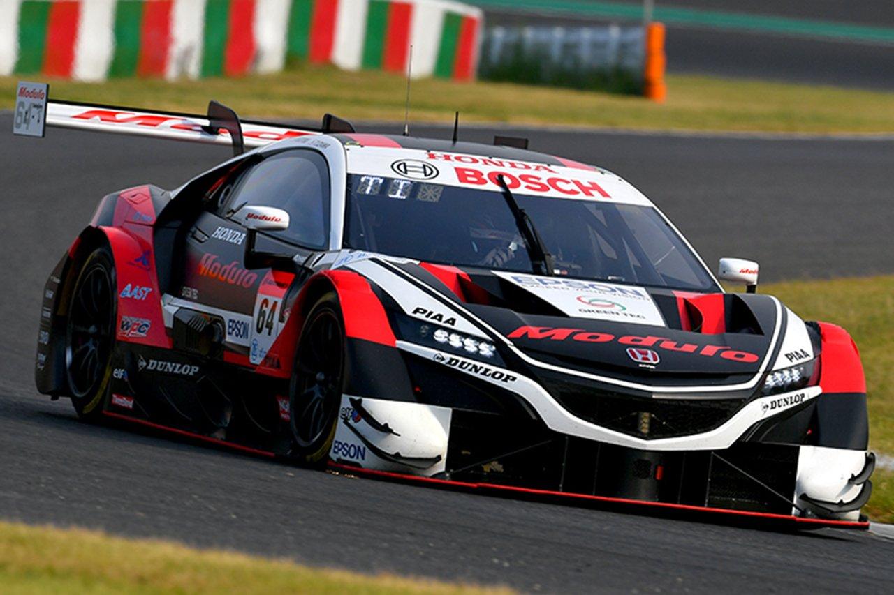 スーパーGT 第3戦 鈴鹿 予選:Modulo NSX-GTがポールポジション