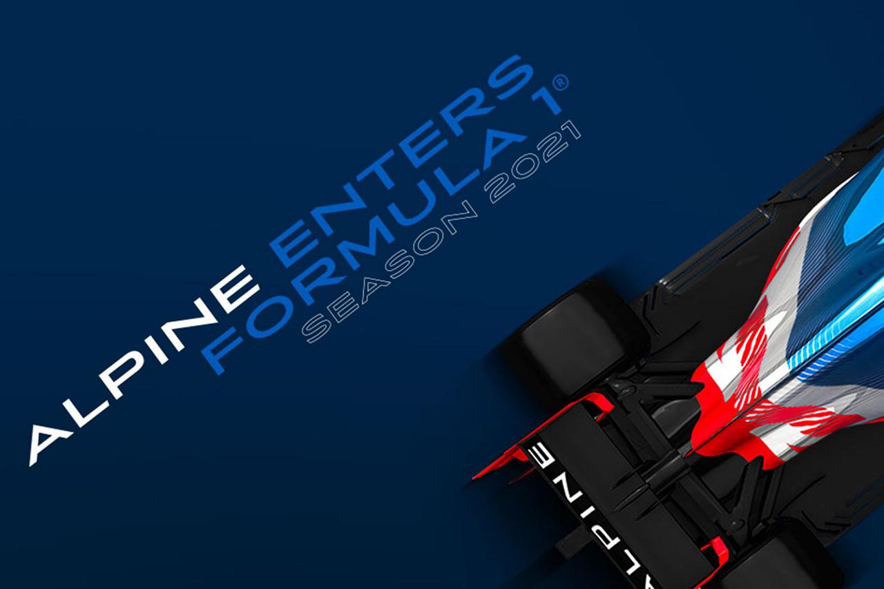 ルノー、2021年から『アルピーヌF1チーム』へのチーム名変更を発表