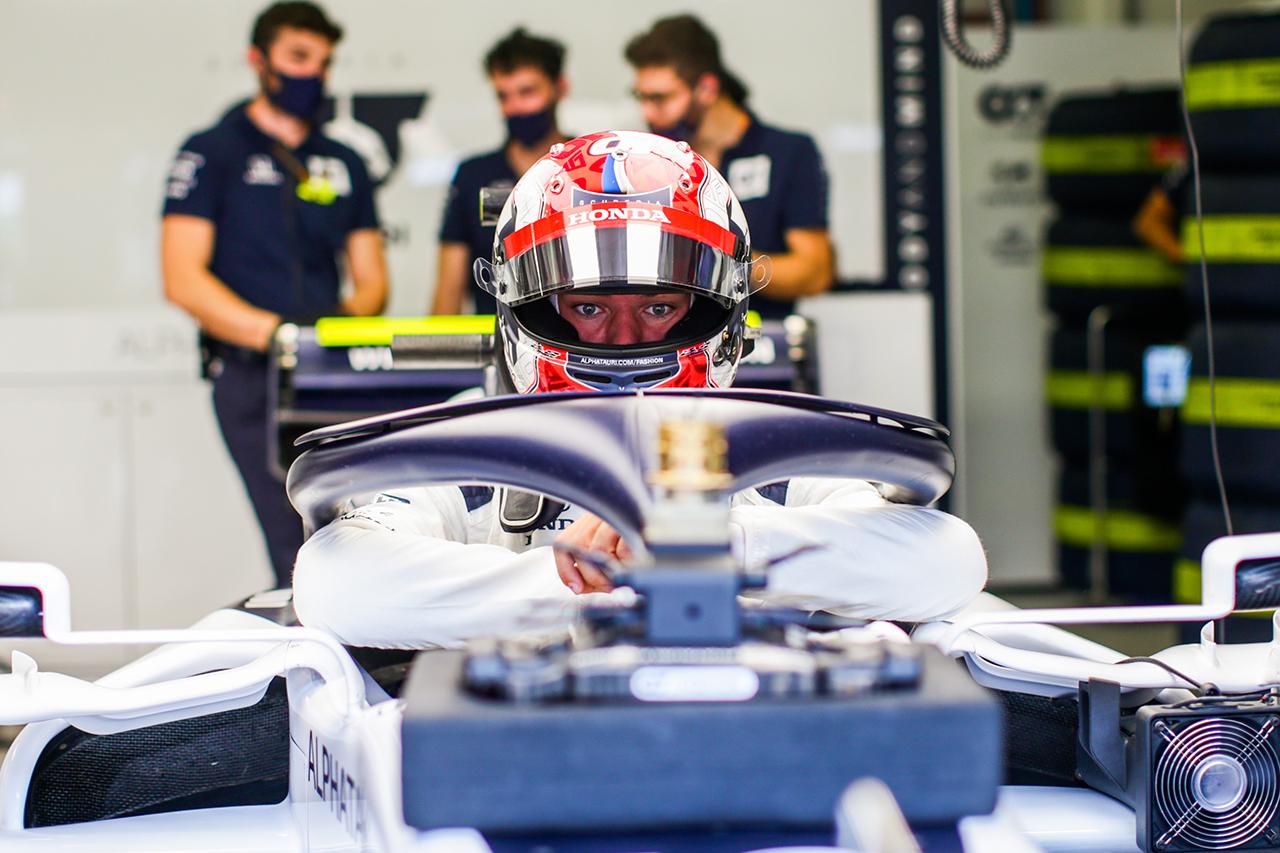 ピエール・ガスリー 「マシンの状態に100%満足しているわけではない」 / アルファタウリ・ホンダ F1トスカーナGP 金曜フリー走行