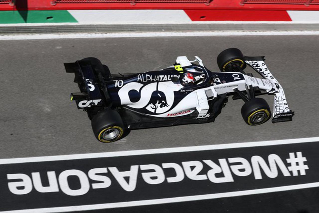 【速報】 F1トスカーナGP 予選Q1:前戦優勝のガスリーが敗退
