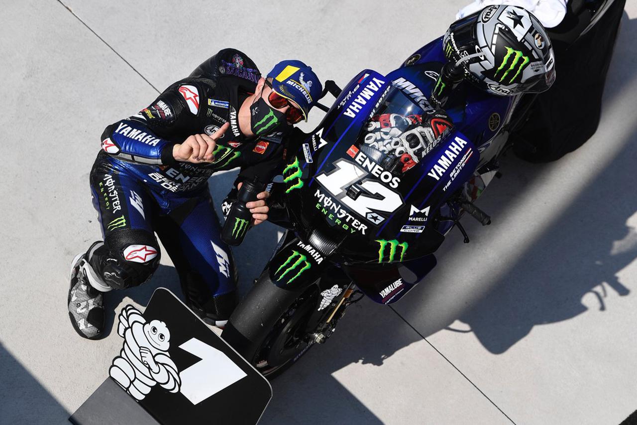 MotoGP 第7戦 予選:マーベリック・ビニャーレスがポールポジション