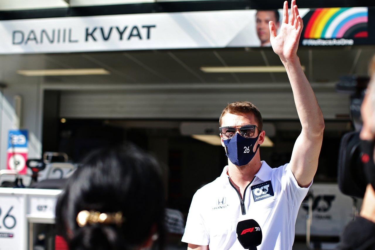 ダニール・クビアト、ホームGPで8位入賞「ドライビングには満足」 / アルファタウリ・ホンダ F1ロシアGP 決勝