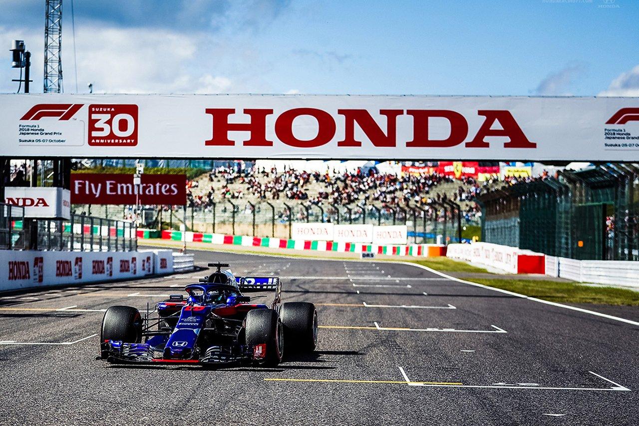 ホンダ 「2022年以降のF1日本GPは鈴鹿サーキットと前向きに検討」