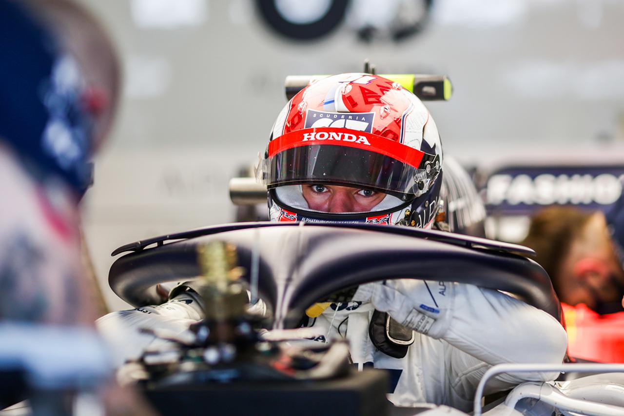 ピエール・ガスリー 「寝ずにシャシーを組み立ててくれたチームに感謝」 / アルファタウリ・ホンダ F1ポルトガルGP 予選