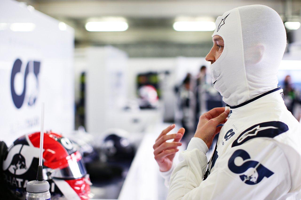 ダニール・クビアト 「1周目でポジションを落としたことが響いた」 / アルファタウリ・ホンダ F1ポルトガルGP 決勝