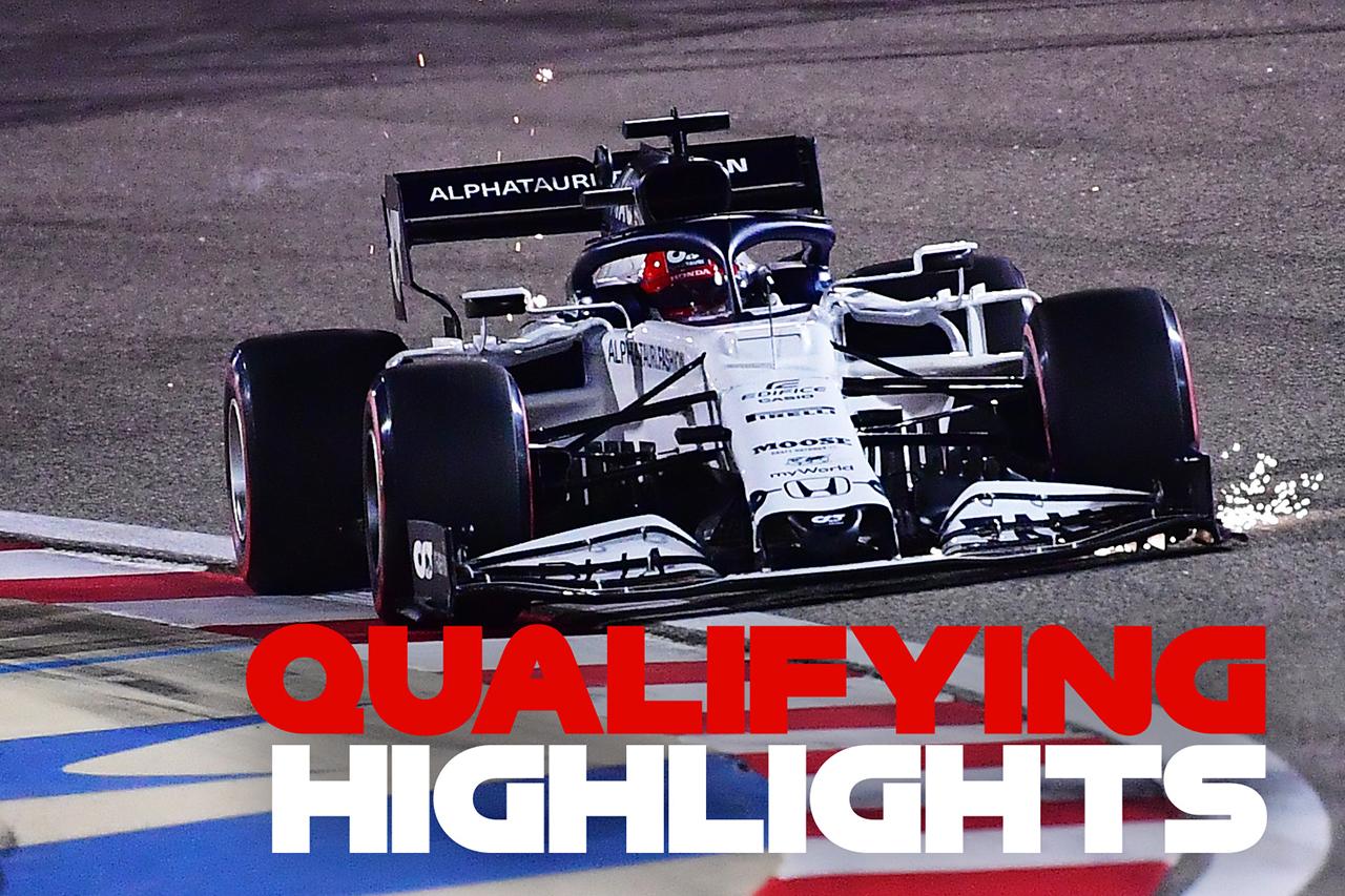 【動画】 2020年 F1サヒールGP 予選 ハイライト