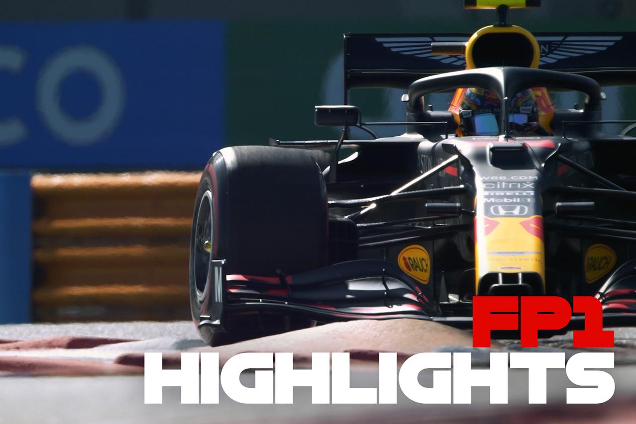 【動画】 2020年 F1アブダビGP フリー走行1回目 ハイライト