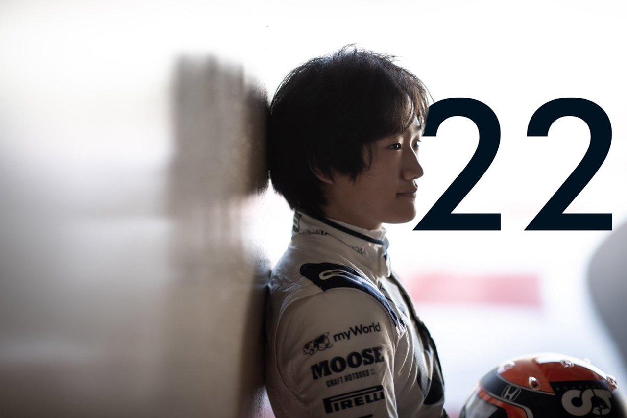 F1:ジェンソン・バトン、カーナンバー22の後継者の角田裕毅にエール
