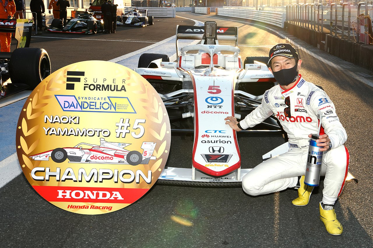 スーパーフォーミュラ:山本尚貴、3度目のシリーズチャンピオンを獲得