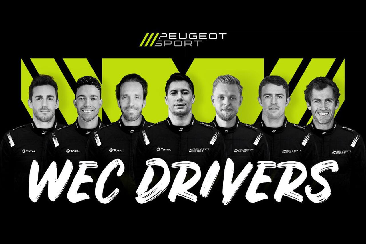 プジョー WEC 登録ドライバー