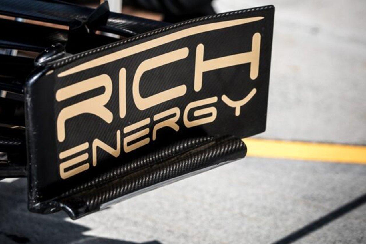 リッチエナジー 「戦略パートナーが既存F1チームの過半数株式を取得した」