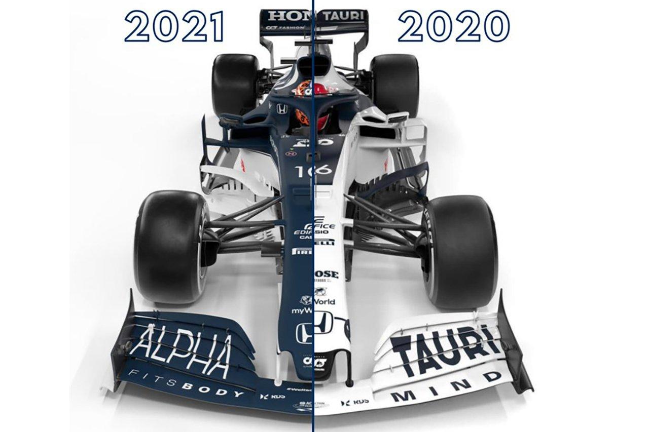 アルファタウリ・ホンダF1:2021年『AT02』 vs 2020年『AT01』 比較動画
