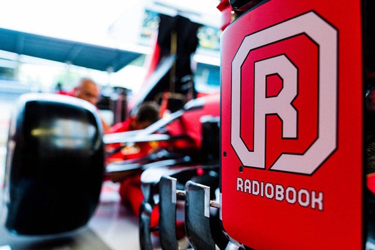 フェラーリF1、日本企業のレディオブックとのスポンサー契約を延長