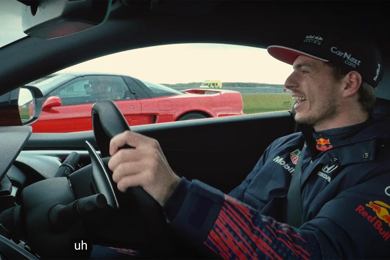 【動画】 レッドブルのF1ドライバーが新旧ホンダ・NSXで華麗なバトル