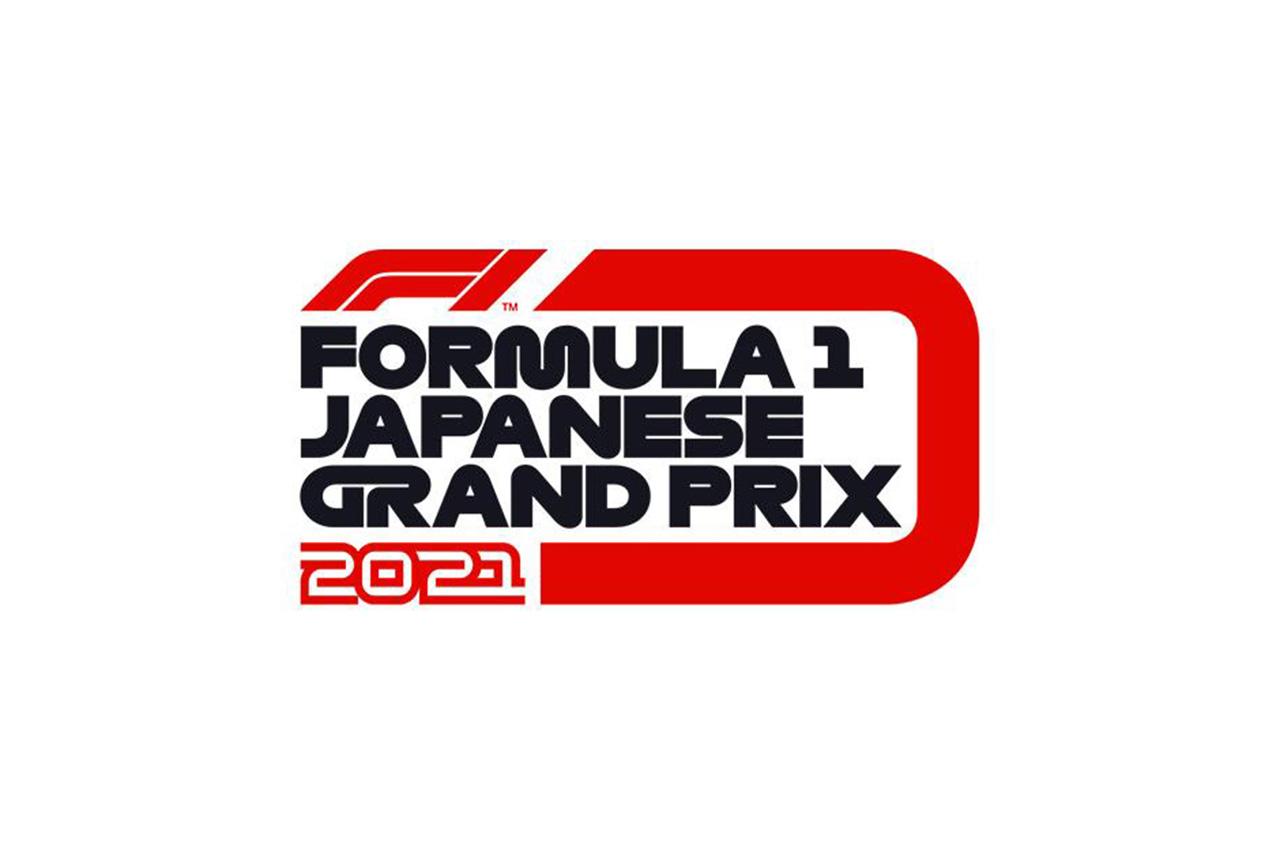 F1日本GP、2021年のチケット販売について5月中旬まで検討