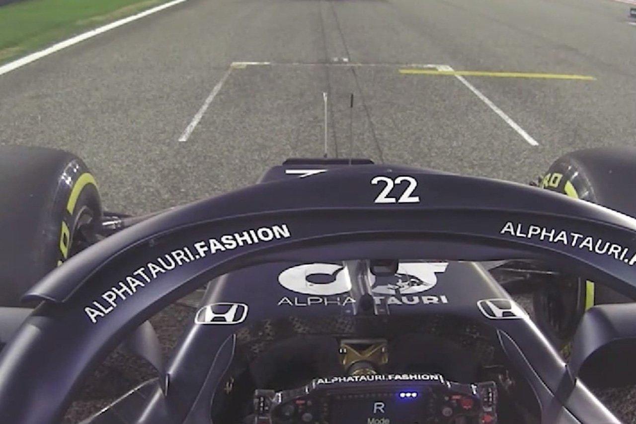 【動画】 角田裕毅、ペレスのグリッドに着きそうになりバック / F1バーレーンGP決勝