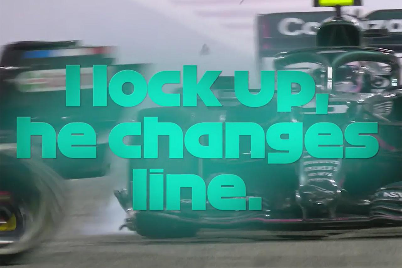 「セバスチャン・ベッテルの無線は接触自体よりも恥ずべきものだった」と元F1ドライバーが酷評