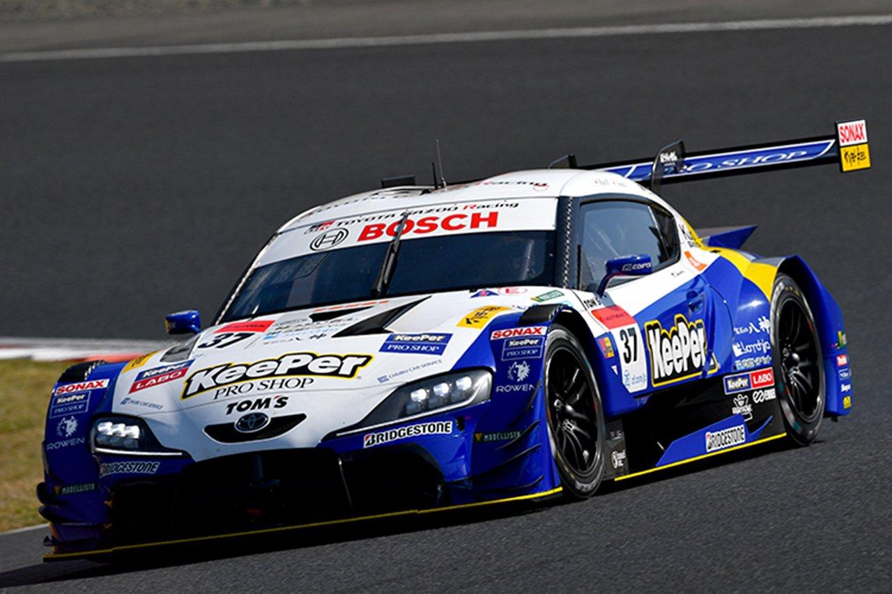 SUPER GT:KeePer TOM'S GR Supraが完全制覇でポールポジション / 2021年 開幕戦 岡山