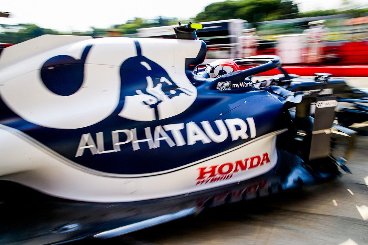 アルファタウリ・ホンダF1、角田裕毅のマシンに電気系トラブル発生 / F1エミリア・ロマーニャGP フリー走行1回目