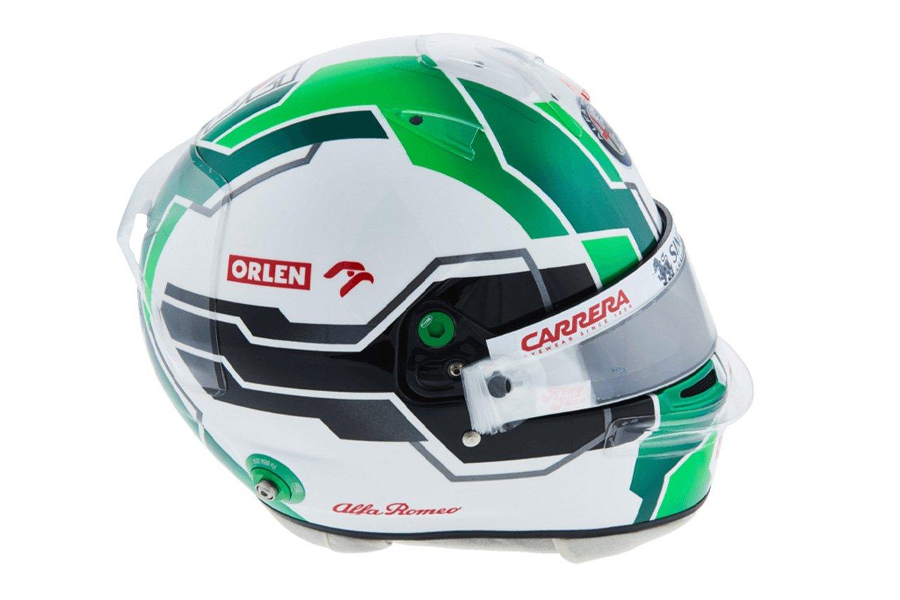 アントニオ・ジョビナッツィ:2021年 F1ヘルメット