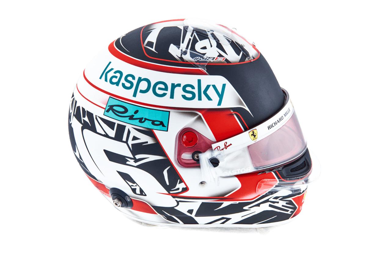シャルル・ルクレール:2021年 F1ヘルメット