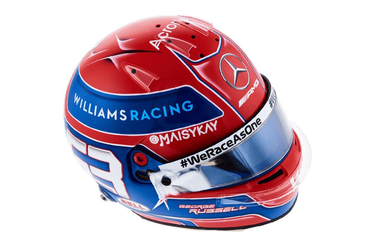 ジョージ・ラッセル:2021年 F1ヘルメット