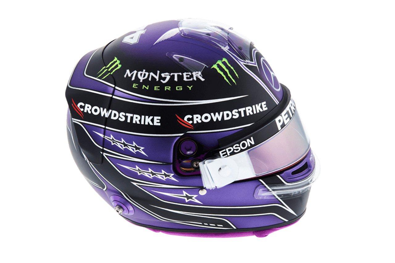 ルイス・ハミルトン:2021年 F1ヘルメット