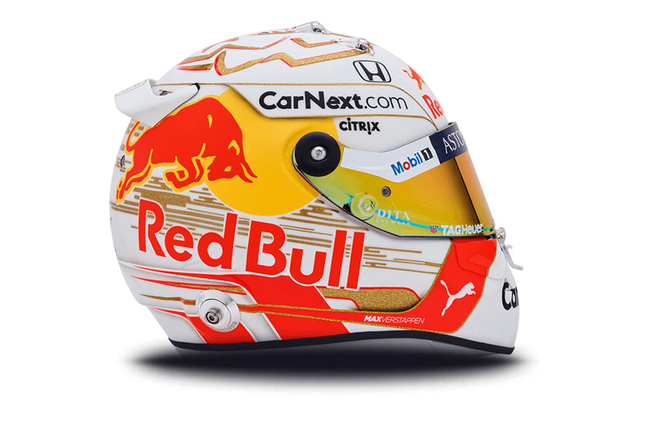 マックス・フェルスタッペン:2021年 F1ヘルメット