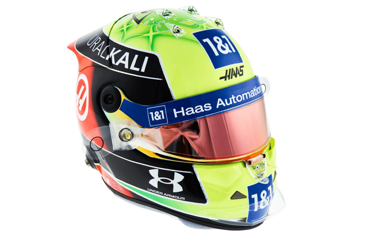 ミック・シューマッハ:2021年 F1ヘルメット