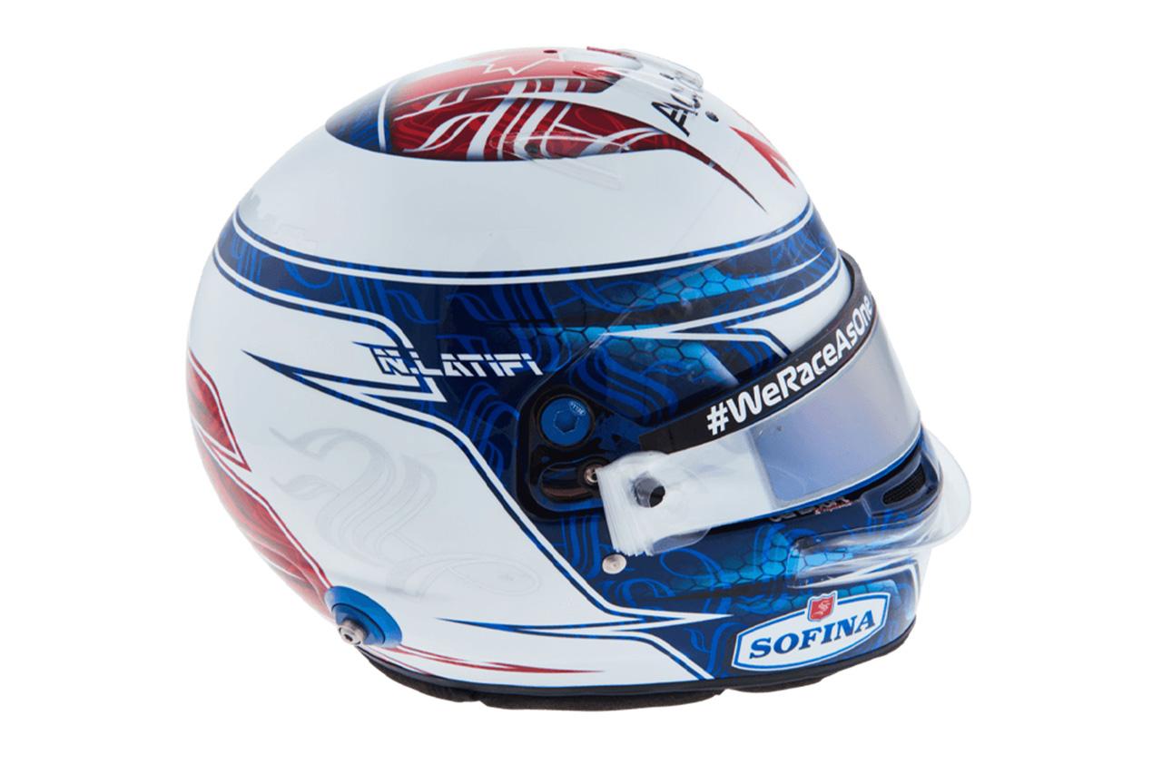 ニコラス・ラティフィ:2021年 F1ヘルメット