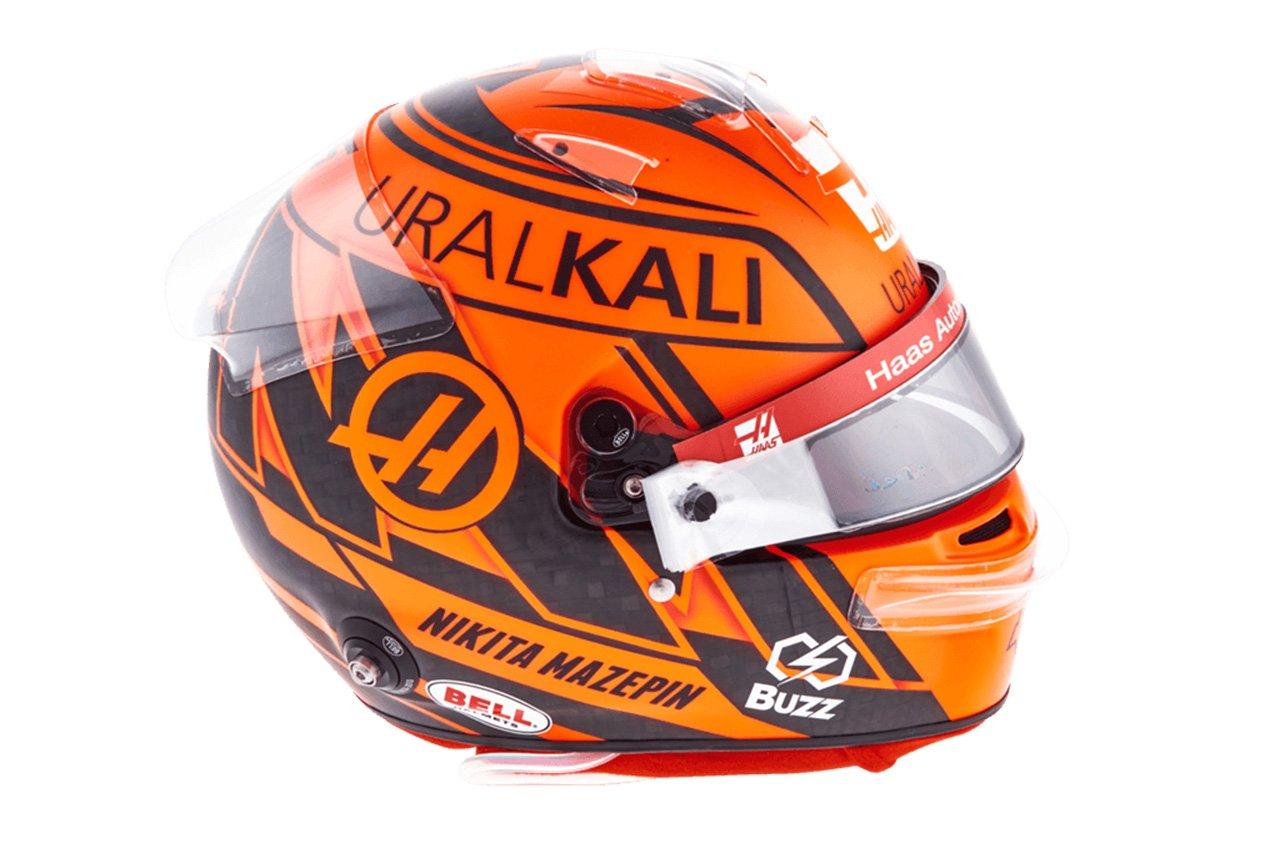 ニキータ・マゼピン:2021年 F1ヘルメット