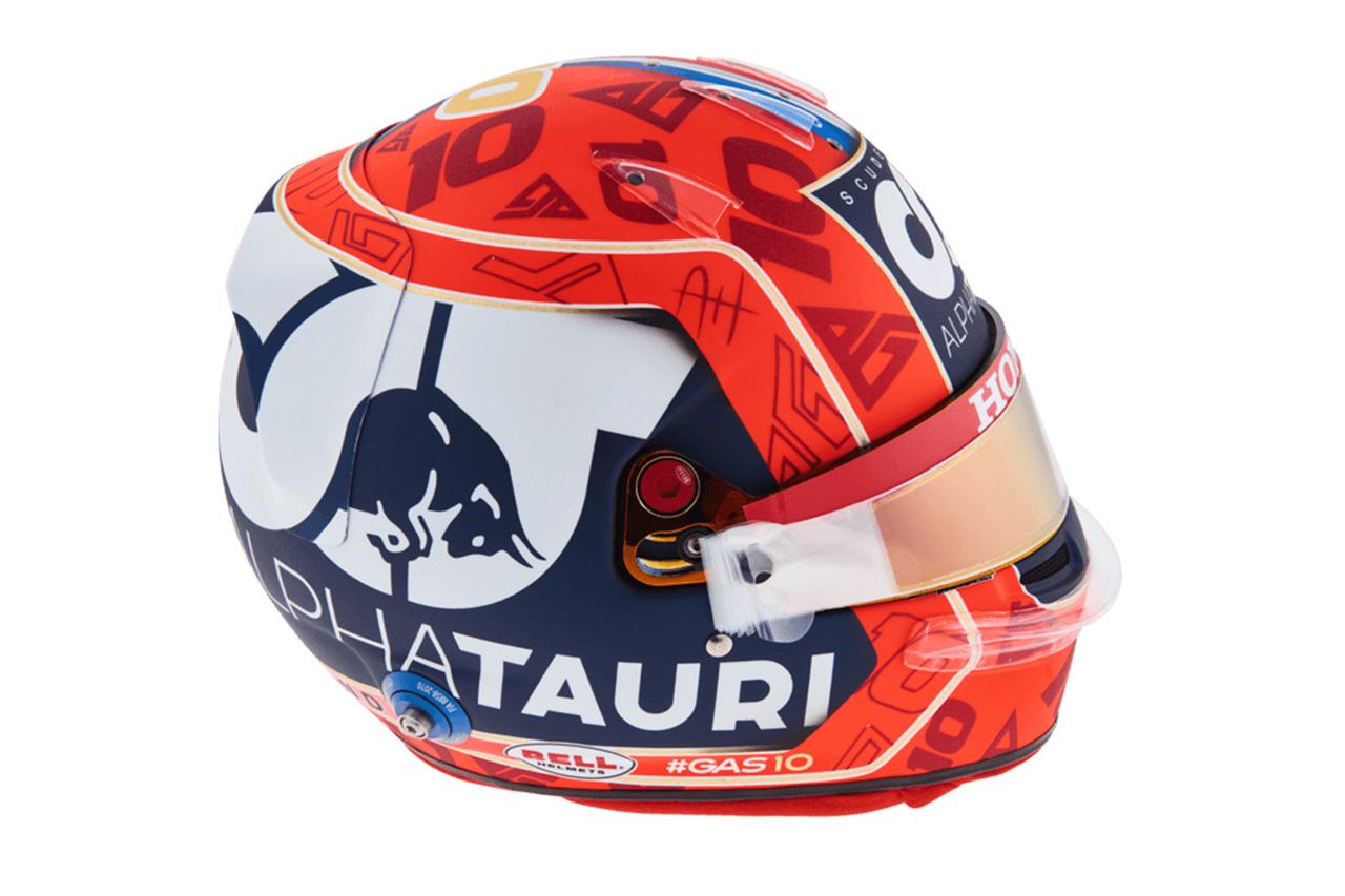 ピエール・ガスリー:2021年 F1ヘルメット