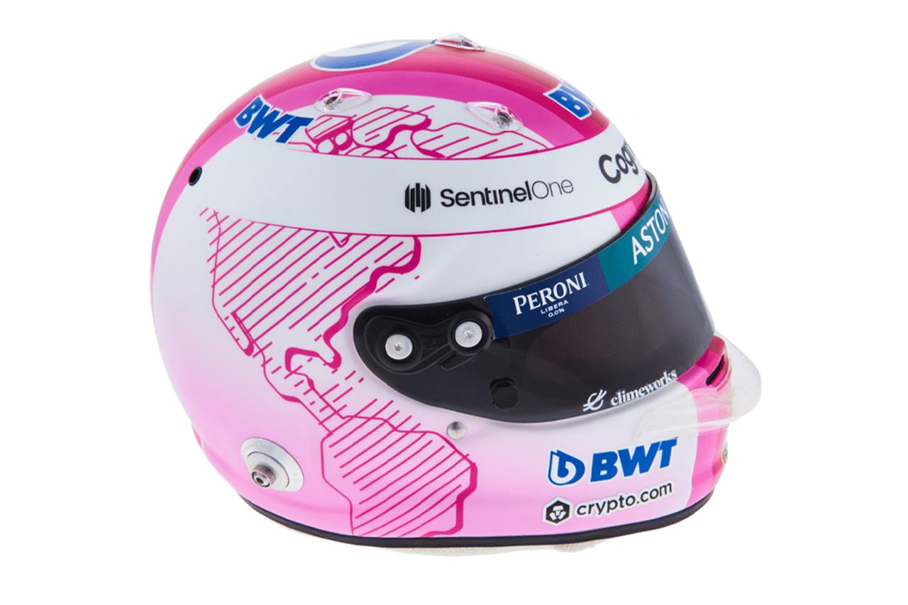 セバスチャン・ベッテル:2021年 F1ヘルメット