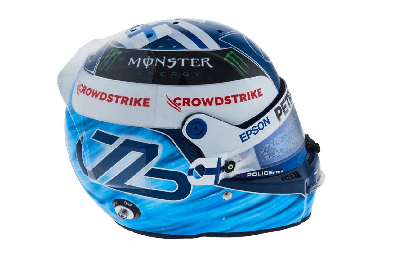 バルテリ・ボッタス:2021年 F1ヘルメット