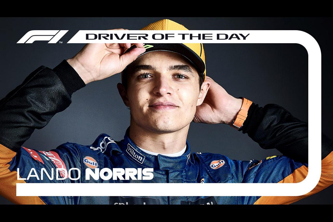 F1エミリア・ロマーニャGP:DRIVER OF THE DAYはランド・ノリス