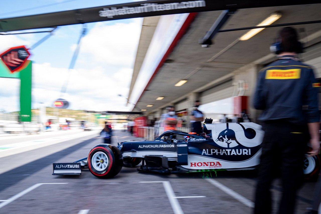 【速報】 F1ポルトガルGP FP1 結果:マックス・フェルスタッペン2番手、角田裕毅13番手