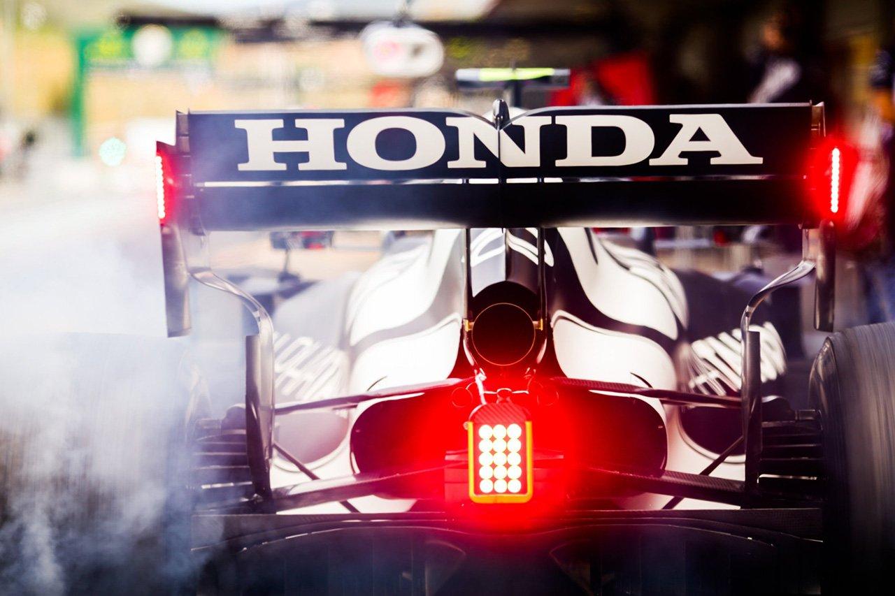 ホンダF1:2021年 F1ポルトガルGP 予選レポート